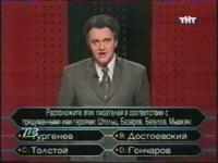 Какая телепрограмма представляет себя как интеллектуальное казино король казино незнанский читать